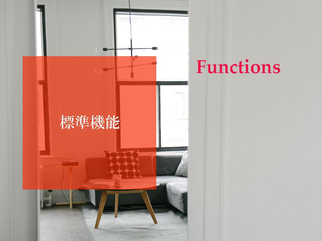 伊勢ウェブプロジェクト