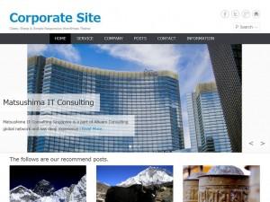 企業サイト3