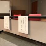 伊勢市のホームページ制作会社「合同会社松島ITコンサルティング」が伊勢市商工会議所の創業セミナーで先輩創業者としてお話をさせて頂きました