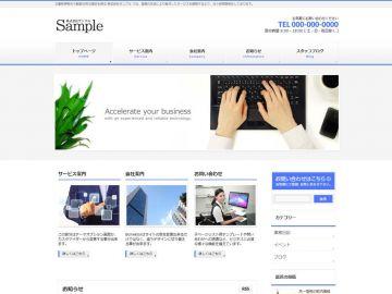 企業サイト1